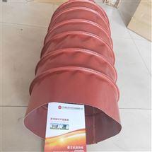 红色硅胶布耐温300度通风软管定做