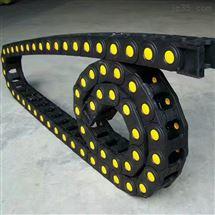 南京机械18*25线缆塑料拖链厂家批发价