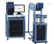 PLC二氧化碳激光打標機