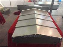 钢制伸缩式导轨防护罩供应