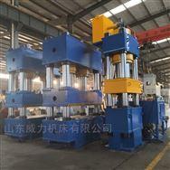 800吨四柱液压机