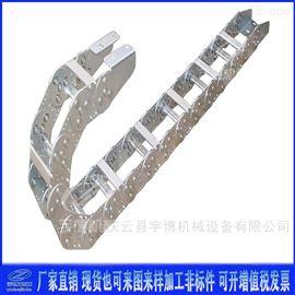 TLG125現貨供應全封閉油管工程鋼制拖鏈
