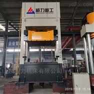 400吨框架液压机