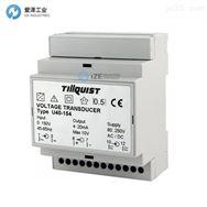 TILLQUIST电压变送器VR40-154