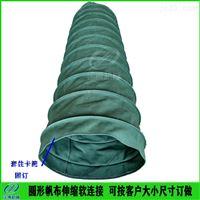 耐高温圆形帆布软连接