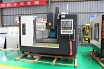 生产 650立式cnc数控加工中心 重力切削