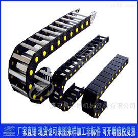 廠家直銷機床橋式尼龍塑料拖鏈