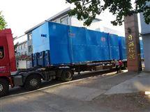廊坊市医疗污水处理达标排放设备