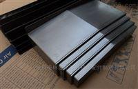 鋼板式導軌防護罩,承重力強
