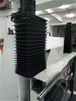 龍門加工中心立柱導軌防護罩