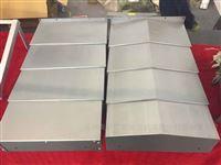 立式加工中心機床機床導軌防護罩