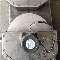 机床盘钢带皮带 链网油水分离器