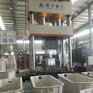 2500吨玻璃钢液压机