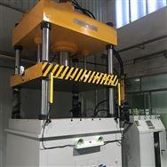 不锈钢制品压制成型小型四柱油压机