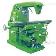 臥式銑床X6132,升降臺銑床,銑床廠家
