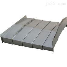 钢板防护罩厂家