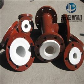 DN65~800mm买家咨询:钢衬聚四氟乙烯管道厂家,价格