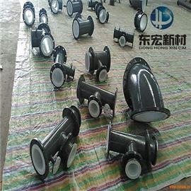 DN150濮阳化工钢衬塑复合管道,加工厂家