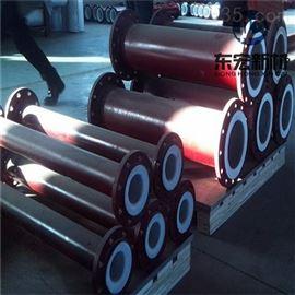 DN200网上销售:钢衬聚四氟乙烯管道,生产厂家
