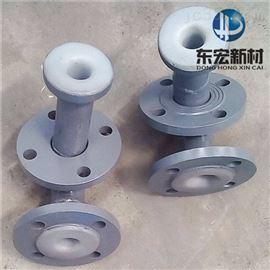 DN50~ 800mm欢迎采购: 洗煤厂用钢衬塑管道、厂家直销