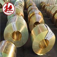 黄铜H96黄铜板产地H96黄铜带用途