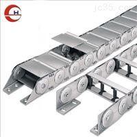 定制机床钢制拖链