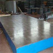 厂家生产1级精度铸铁刮研平板