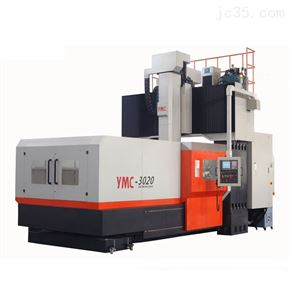 YMC-3020龙门加工中心