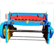 鑄鋼機械剪板機