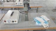 超聲波點焊機廠家
