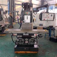 厂家直销-XK7150数控铣床精度高-稳定性更强