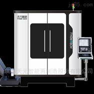 增减材一体激光3D打印机