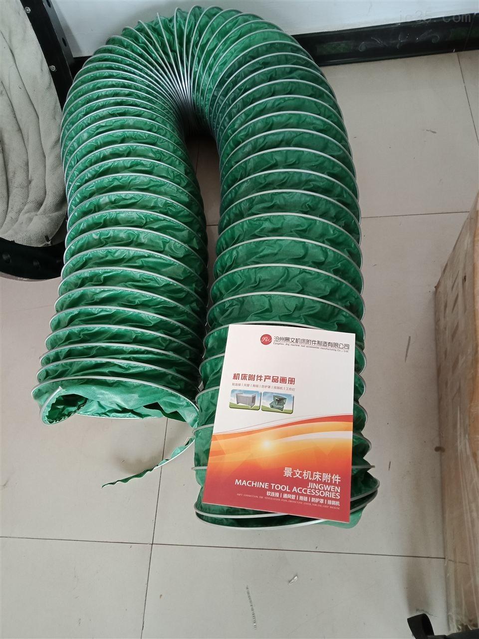 300口径三防布螺旋风管厂家低价包邮