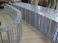 港口设备水管保护桥式钢铝拖链