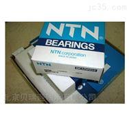 NTN圓柱滾子軸承NU316C3北京NTN軸承