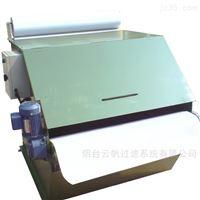 RFGL配有精密过滤器的鼓式纸带过滤机