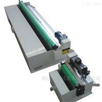 rfcf量产的磁性分离器