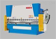 WE67K系列電液伺服數控折彎機