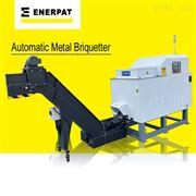 BM1090全自动液压金属切屑压块机