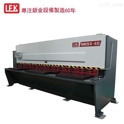 HHS6-40钣金剪板设备 梁发记数控不锈钢板剪板机