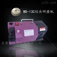 钻头研磨机2-13mm麻花钻头修刃神器高效修磨
