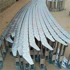 定做机床桥式钢铝拖链生产直销厂家