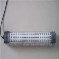 JY37-1JY37-1机床荧光工作灯