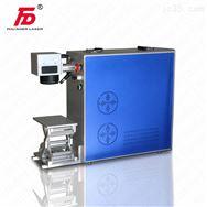 便携式打标机20瓦,机械零件雕刻机