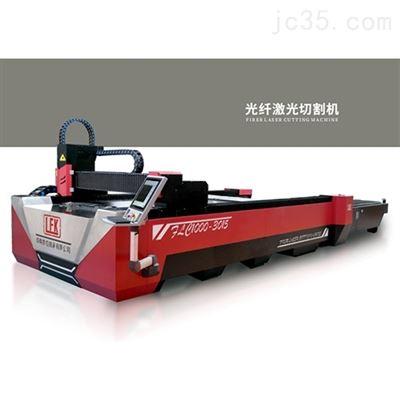 FLC1000-3015梁发记1kw光纤激光切割机不锈钢板铁板切割
