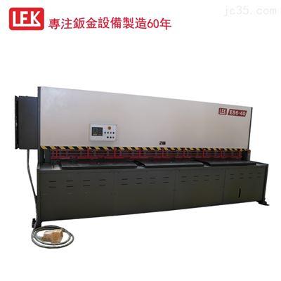 ES6-40数控液压闸式剪板机钢铁板剪切梁发记机床