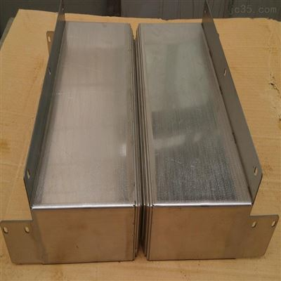 厂家供应镗铣床钢板伸缩机床防护罩