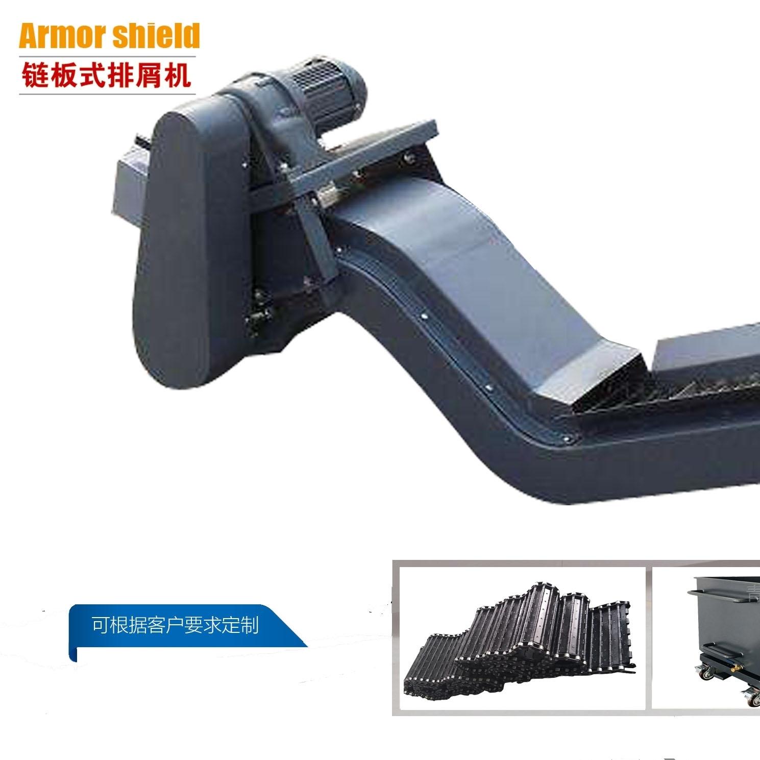 *排屑机链板式废料输送机可上门测量