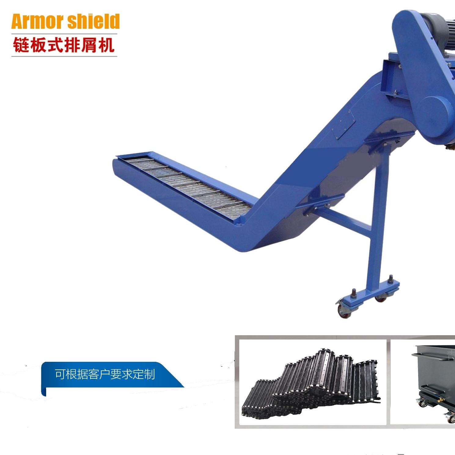 供应数控刨台镗床链板排屑机