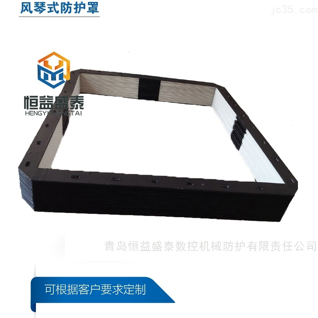 青岛直线导轨风琴式防护罩